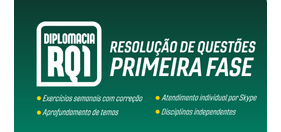 CLIO_RQ1_DAMASIO